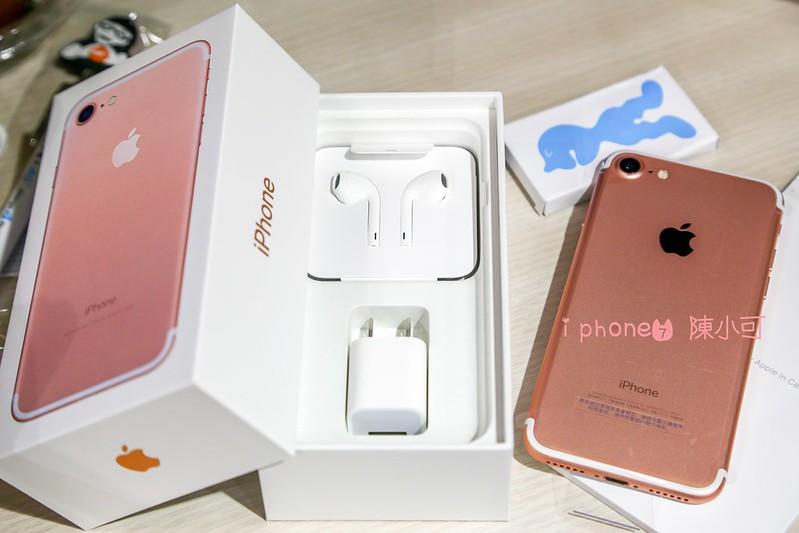 i phone 7開箱文【iphone 7開箱文】iphone 7好用嗎?我的蘋果手機初體驗,iphone 7玫瑰金