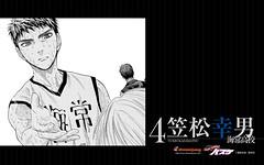 130114 - 《影子籃球員》笠松幸男