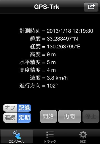 2013-01-18 12.49.13