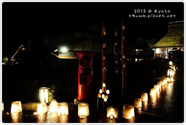 美山雪燈廊 (19).JPG