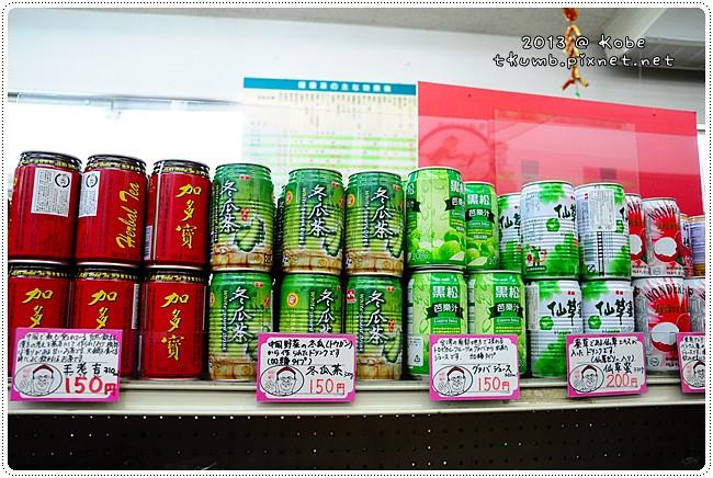 神戶春節祭 (17).jpg
