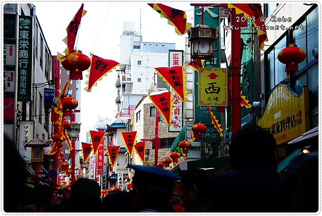 神戶春節祭 (6).jpg