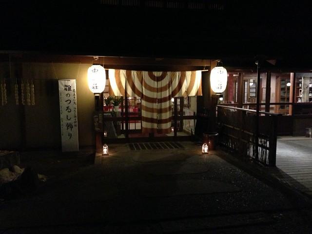 島崎藤村の宿:中棚荘