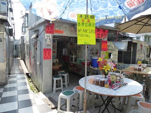 HK13-Lantau3-Tai O (42)