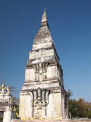 Wat Phra That Bua Bok