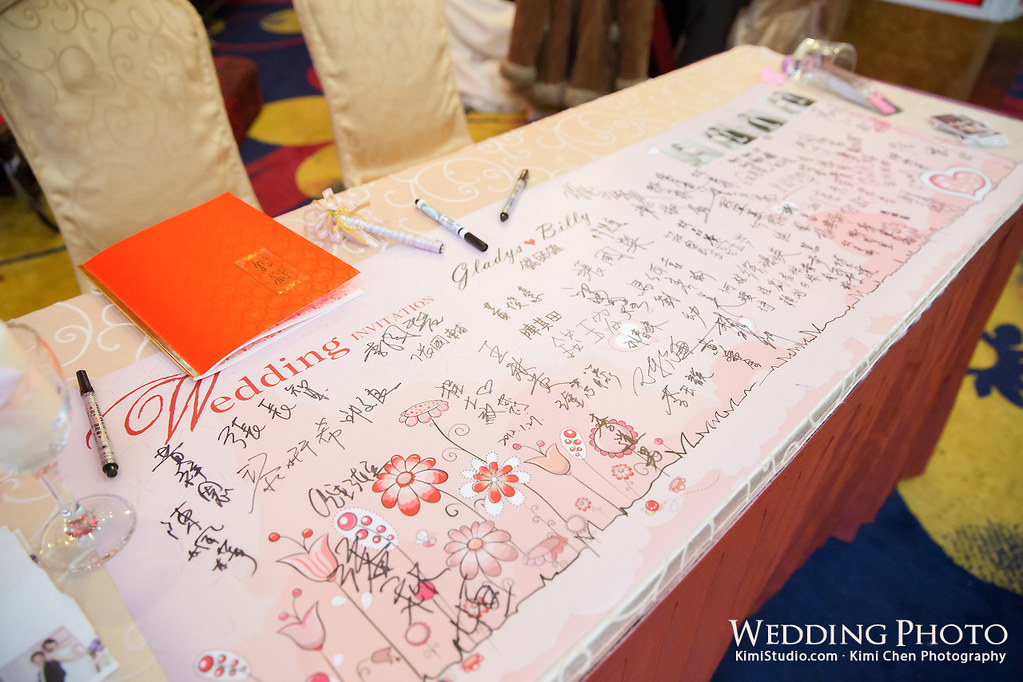2013.01.27 Wedding-111