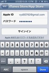 新AppleIDでサインイン