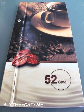 台中52咖啡 (6)