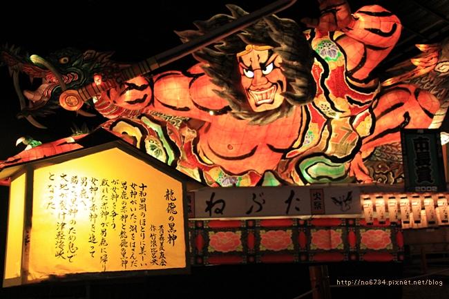 20120219_AomoriJapan_2817 f