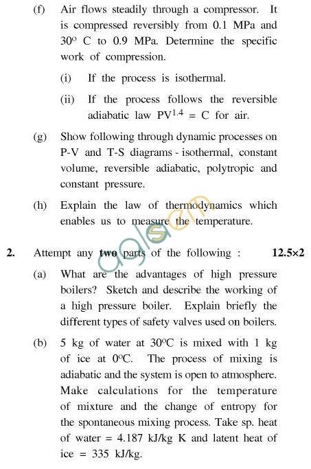 UPTU: B.Tech Question Papers - AG-126 - Thermodynamics & Heat Engines