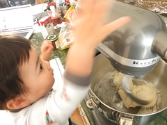 Kid and KitchenAid