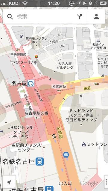 名古屋駅立体Google