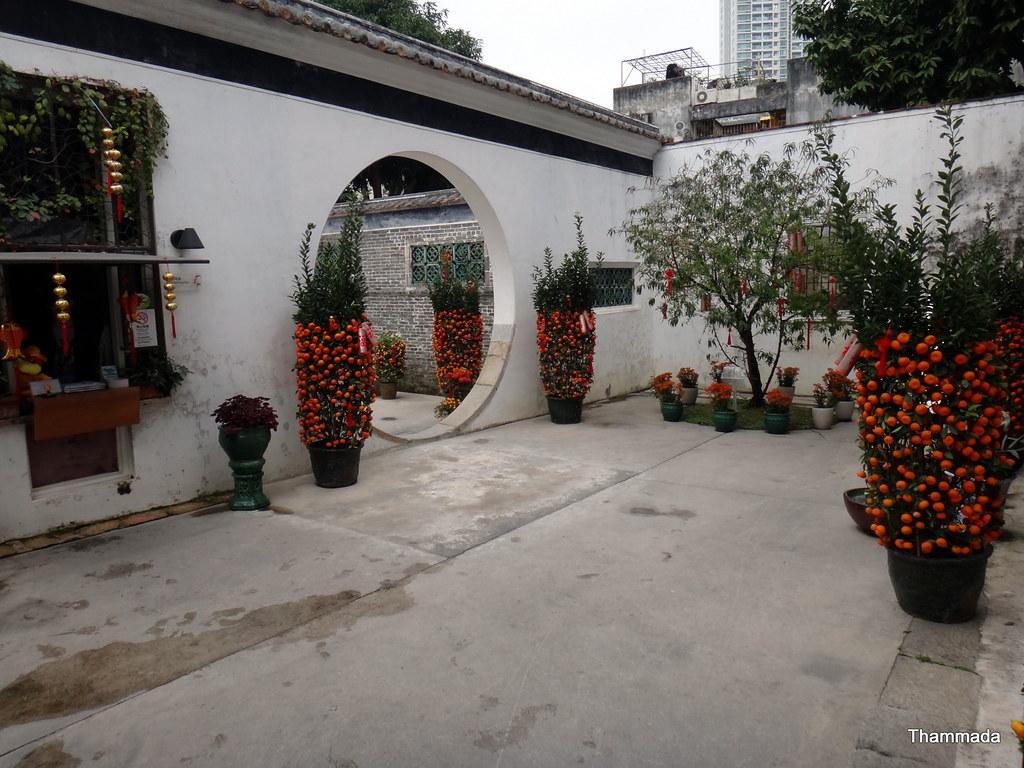 Mandarin's House (Macau)
