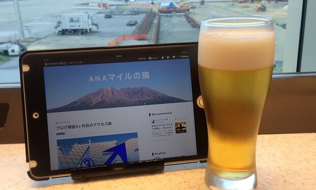 160918 那覇空港ANAラウンジ2