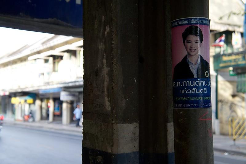 Trip to Bangkok2013-01-04 785