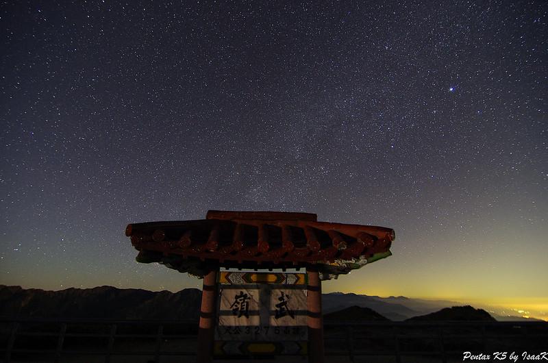 清境櫻花~武嶺銀河