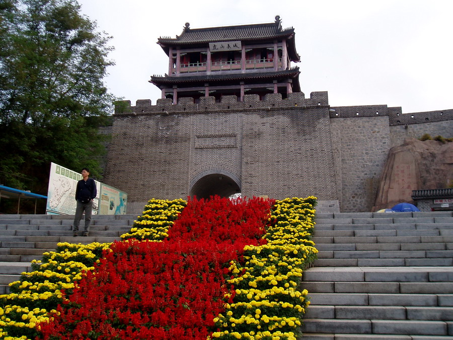 Hushan fortress(2)