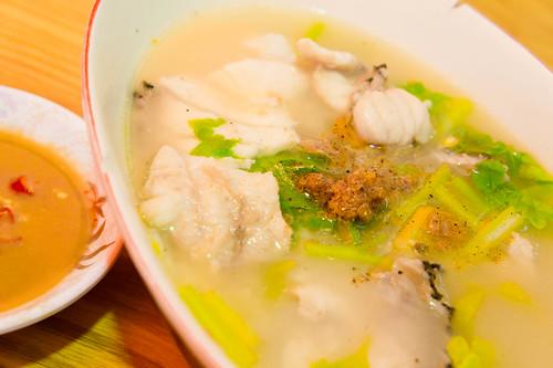 Thai's Fish Congee ข้าวต้มปลา