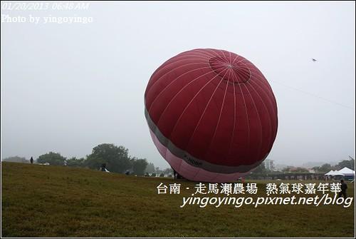 台南大內_走馬瀨農場20130120_IMG_1397