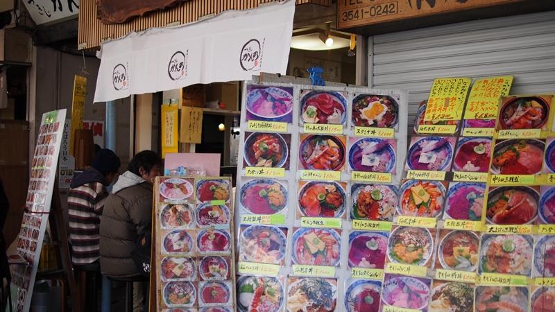 Tokyo Honeymoon 2013_day02_080