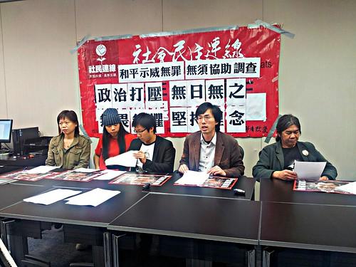 20130207_社民連四一遊行被控記招