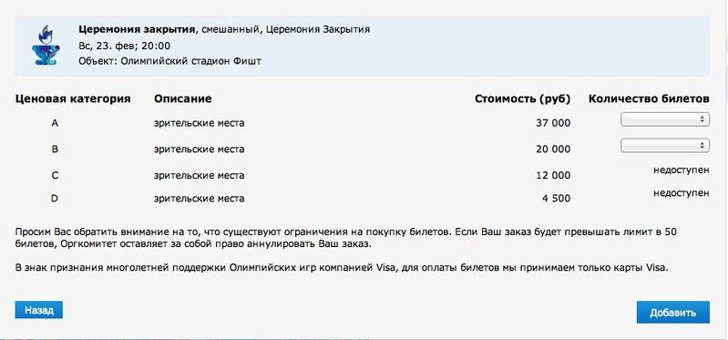 Снимок экрана 2013-02-07 в 16.00.32