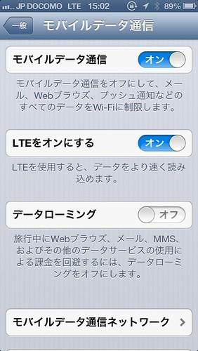 IOS6.1 docomo LTE