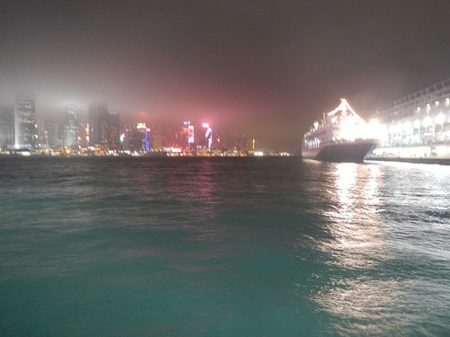 Hong Kong, Night View