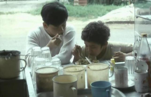 Tookoo Dan Din dalam filem Kami 1982