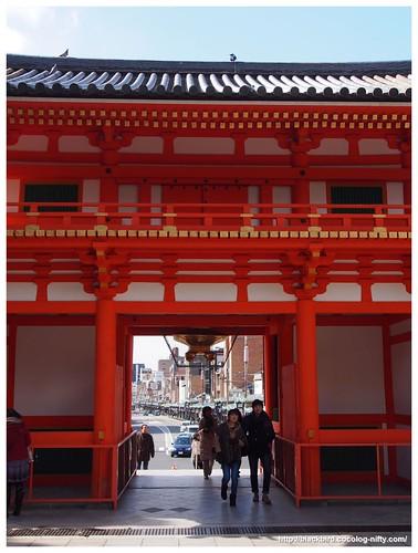 Kyoto #07