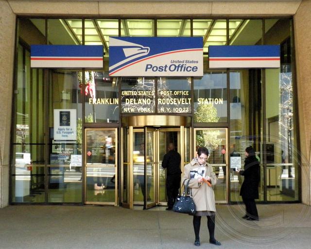 Usps United States Post Office Franklin Delano Roosevelt Station Midtown East New York City