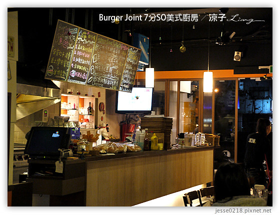 Burger Joint 7分SO美式廚房 19