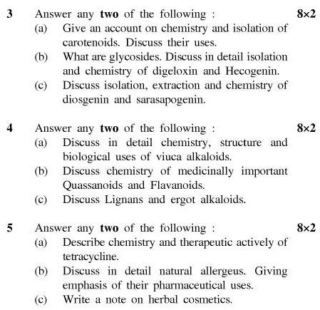 UPTU B.Pharm Question Papers PH-482 - Pharmacognosy-V