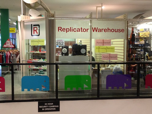 E&C 'Replicator Warehouse'