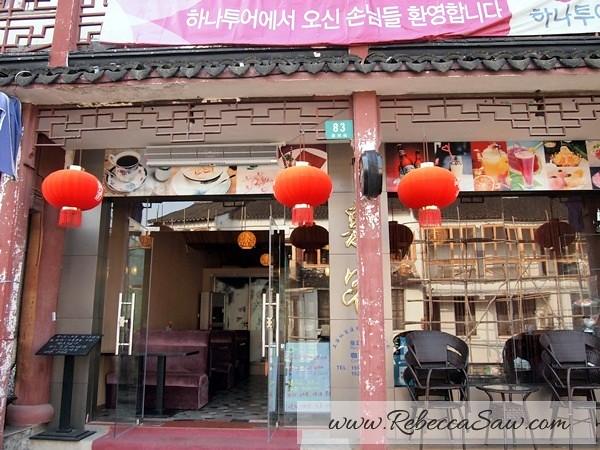 Shanghai Day 3 - RebeccaSaw-175