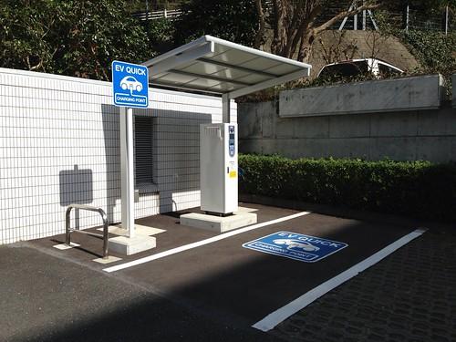 静岡県下田総合庁舎 電気自動車用急速充電器