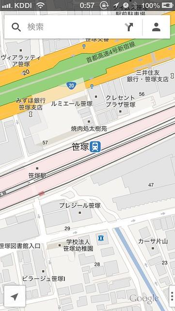笹塚Google