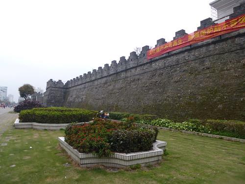 Guangdong13-Zhaoqing-Ville (1)