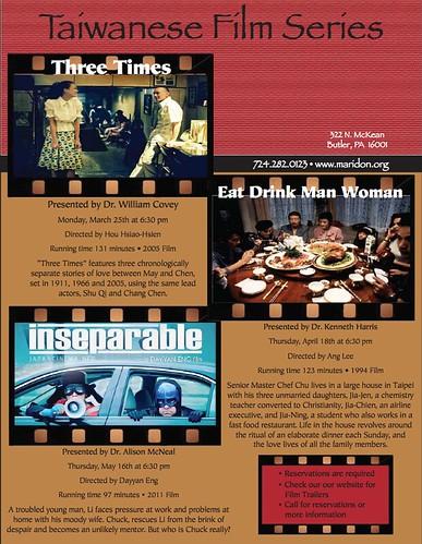 Maridon Taiwanese Film Series