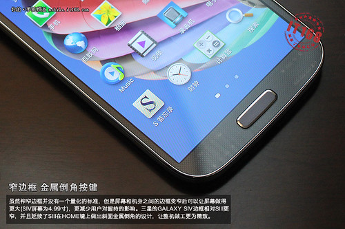 Here is How Samsung Galaxy S4 will Look Like 5