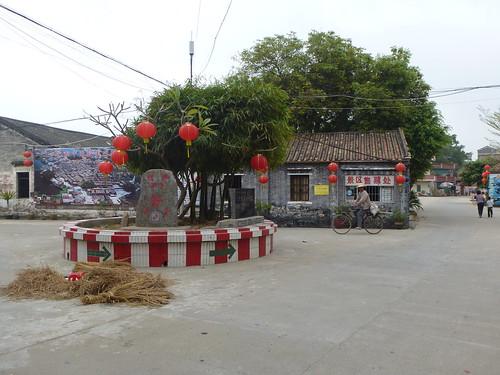 Guangdong13-Zhaoqing-Licha Cun (99)