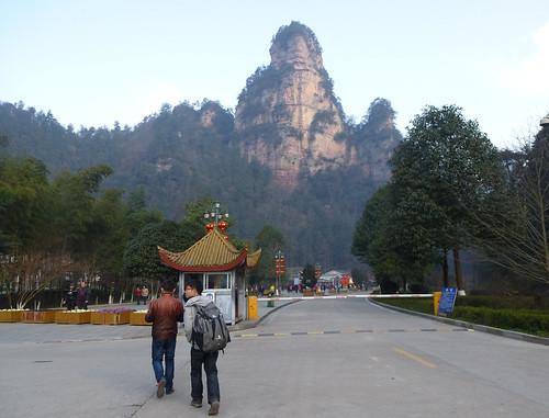 Hunan 13-Vers le Parc (5)