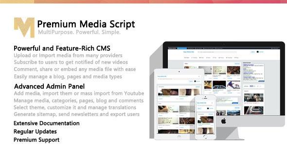 Premium Media Script v1.5.1.1 - PHP Media Script