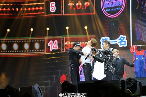 Big Bang - Made V.I.P Tour - Dalian - 26jun2016 - dayimeishi - 01