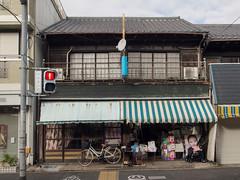 南品川方面 Tokyo Japan