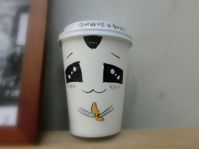 Cute-coffee-cup-in-Seoul