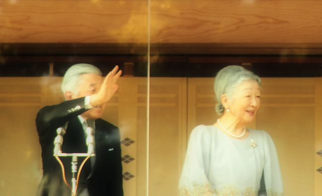 『Their Majesties the Emperor and Empress』