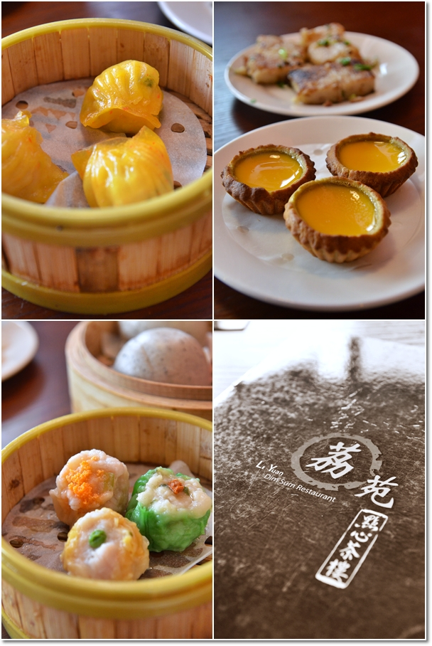 Colourful Dim Sum