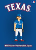 Major League Pixels - Yu Darvish