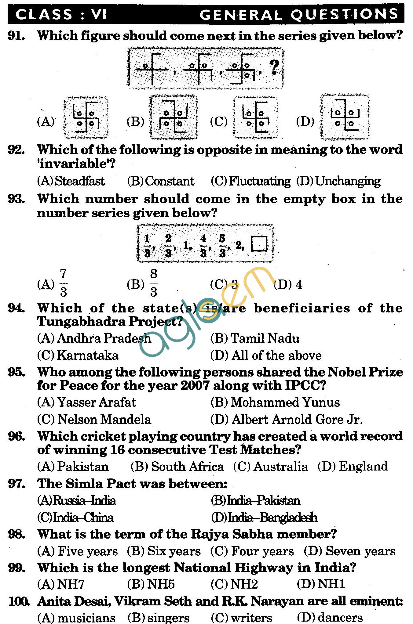 NSTSE 2009 Class VI Question Paper with Answers - General Knowledge